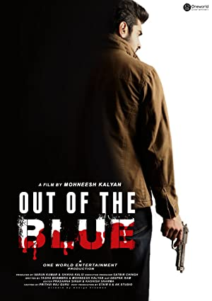 Out of the Blue movie, song and  lyrics