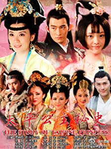 Watching online movie Taiping Gongzhu mi shi by [Avi]