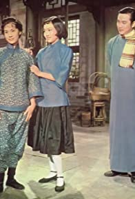 Primary photo for Ti xiao yin yuan shang ji