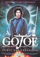 Gojoe / Gojo reisenki: Gojoe – Lektor – 2000