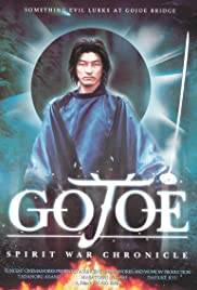 Gojoe: Spirit War Chronicle Poster
