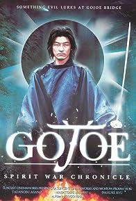 Primary photo for Gojoe: Spirit War Chronicle