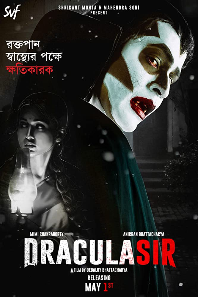 Dracula Sir (2020) Bengali Full Mp3 Album Download