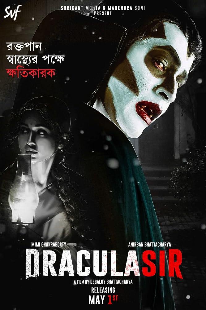 Dracula Sir (2020) Bengali Full Mp3 Album Download