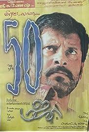 Maja (2005) film en francais gratuit