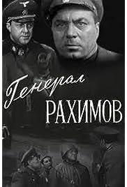 ##SITE## DOWNLOAD General Rakhimov () ONLINE PUTLOCKER FREE