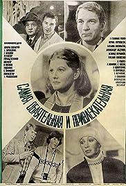 Samaya obayatelnaya i privlekatelnaya Poster