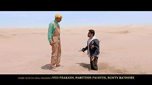 Total Dhamaal | Adi Manav Aur Quick Sand | Arshad Warsi | Indra Kumar | Feb 22nd