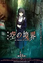 Kara no Kyoukai: The Garden of Sinners - Remaining Sense of Pain