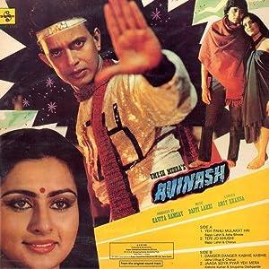 Javed Siddiqui (dialogue) Avinash Movie