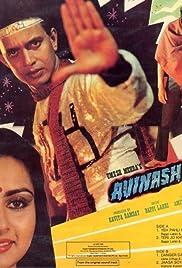 Avinash Poster