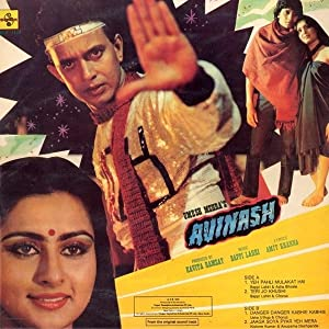 the Avinash full movie in hindi free download hd