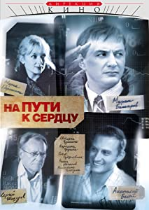 For free full movie downloads Na puti k serdtsu Russia [mpeg]