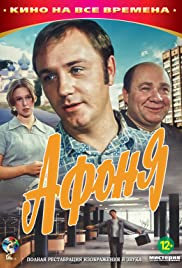 Afonya Poster