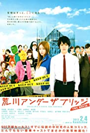 Arakawa Under the Bridge Poster