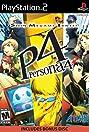 Shin Megami Tensei: Persona 4 (2008) Poster