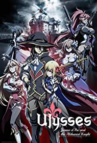 Ulysses: Jeanne d'Arc and the Alchemist Knight (2018)