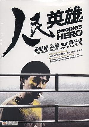 People's Hero