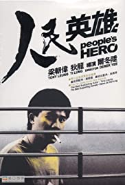 People's Hero Poster