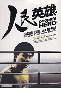 People's Hero in hindi movie download