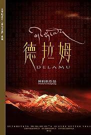 Tea-Horse Road Series: Delamu Poster