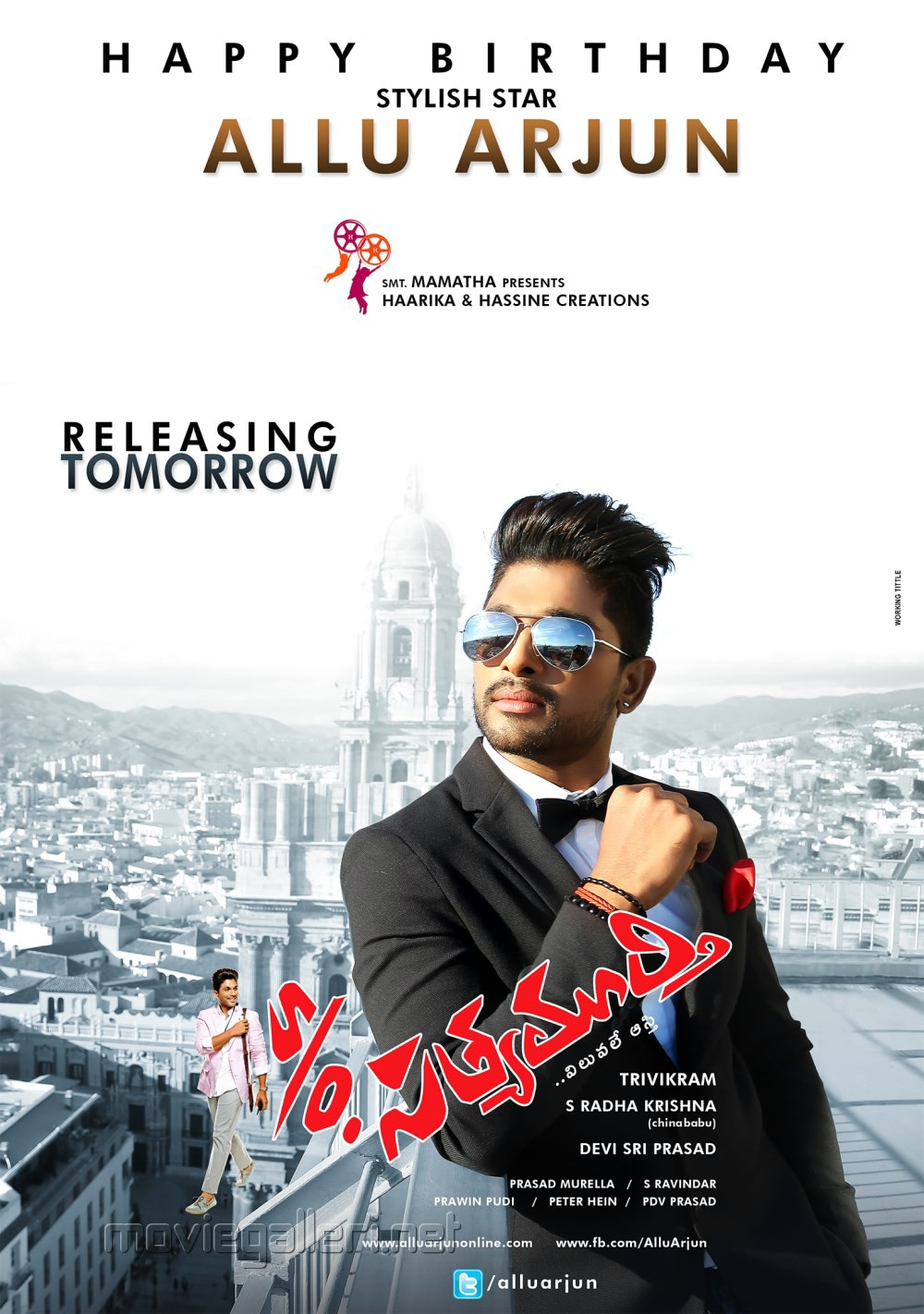 S/O Satyamurthy (2015) - Photo Gallery - IMDb