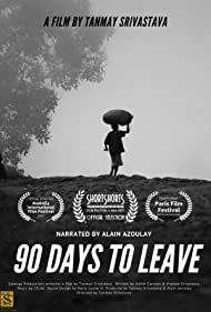 90 Days to Leave (2020)
