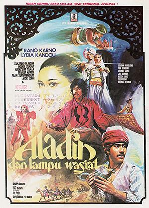 Aladin dan Lampu Wasiat ((1982))
