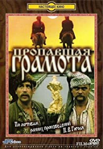 MP4 movies full free download Propala hramota by Viktor Ivanov [2160p]