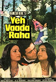 Yeh Vaada Raha (1982) Poster - Movie Forum, Cast, Reviews