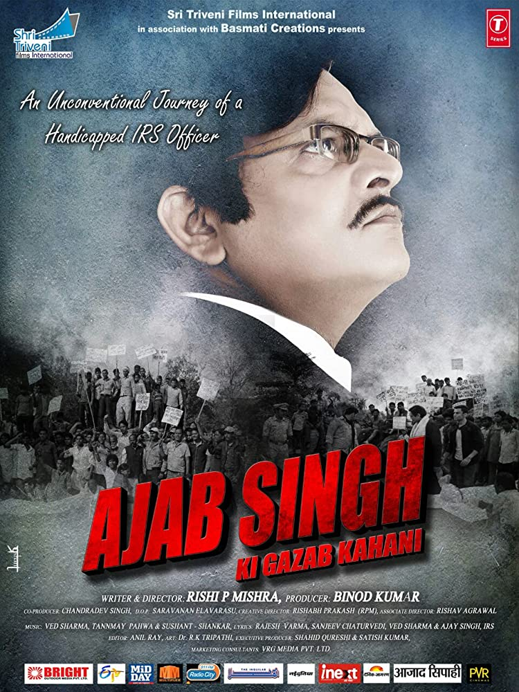 Ajab Singh Ki Gajab Kahani 2017 Hindi 300MB HDRip Download