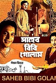 Download Saheb Bibi Golam () Movie