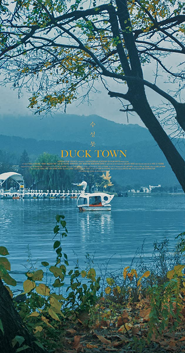 Image Duck Town