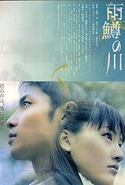 Amemasu no kawa (2004) - IMDb