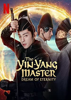 Where to stream The Yin-Yang Master: Dream of Eternity