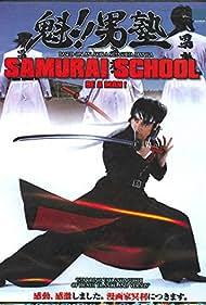 Sakigake!! Otokojuku (2008)
