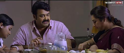 Drishyam (2013)Trailer