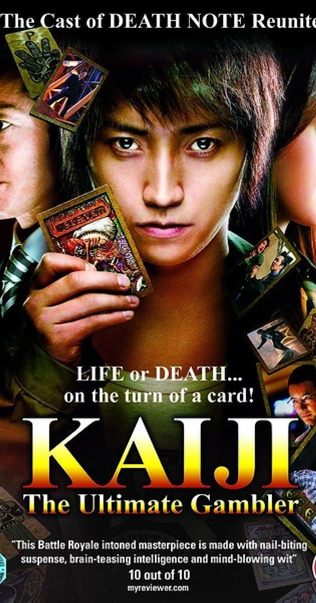 Subtitle of Kaiji: The Ultimate Gambler