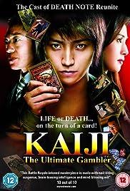 Kaiji: Jinsei gyakuten gêmu (2009) film en francais gratuit