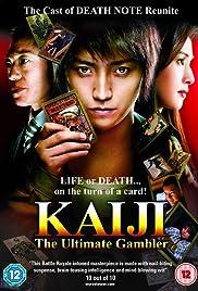Kaiji: The Ultimate Gambler (2009) Kaiji: Jinsei gyakuten gêmu 1080p