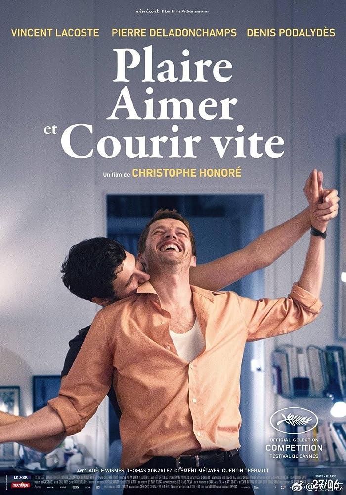 Pierre Deladonchamps and Vincent Lacoste in Plaire, aimer et courir vite (2018)