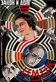 Amoki Poster