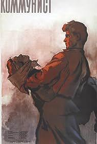 Kommunist (1958)