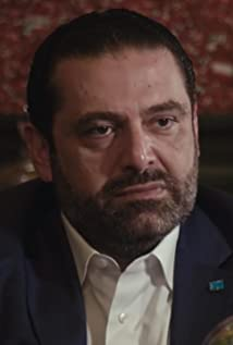 Saad Hariri Picture