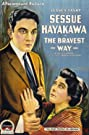 The Bravest Way (1918) Poster