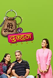 Mere Dad Ki Dulhan Poster