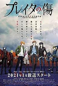 Project Scard: Praeter no Kizu (2021)