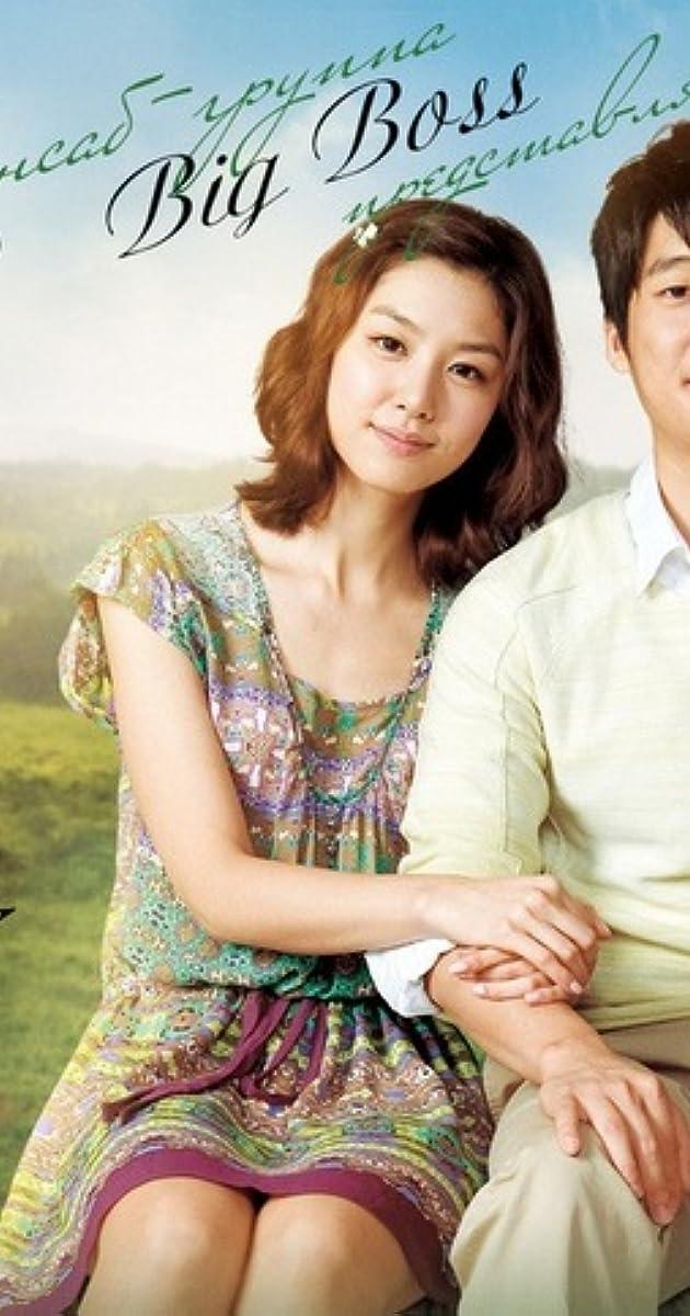 Image Seoseo Janeun Namu