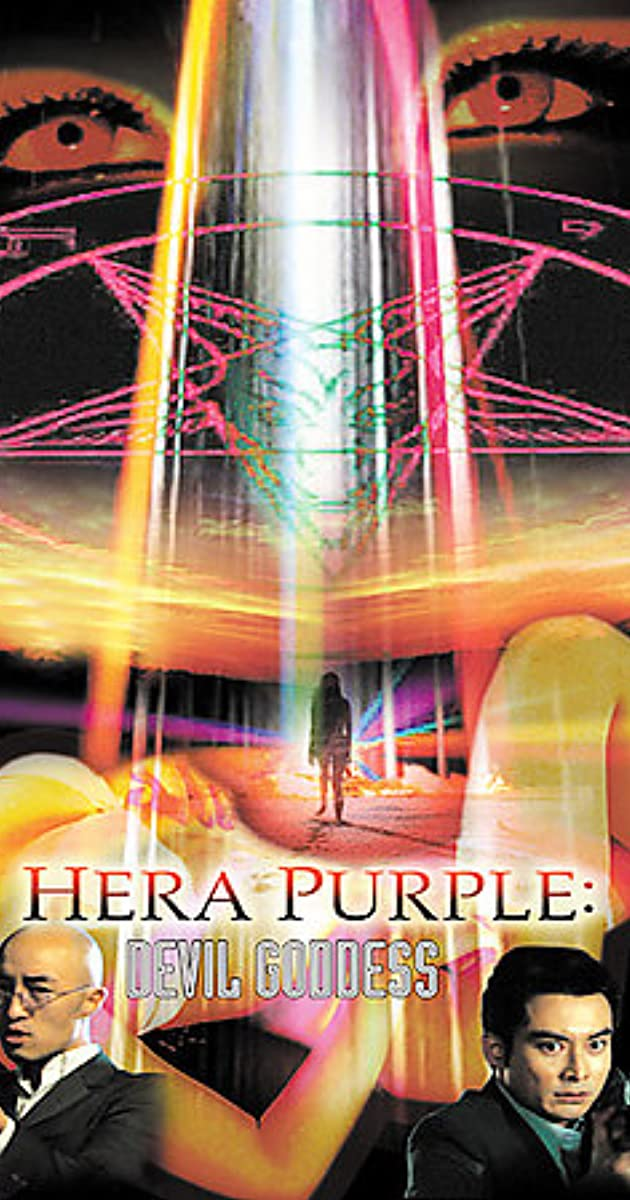 Image Hera Purple