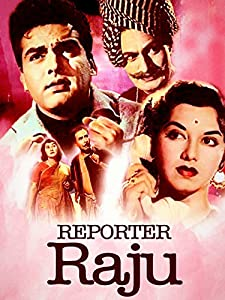 Reporter Raju in hindi movie download